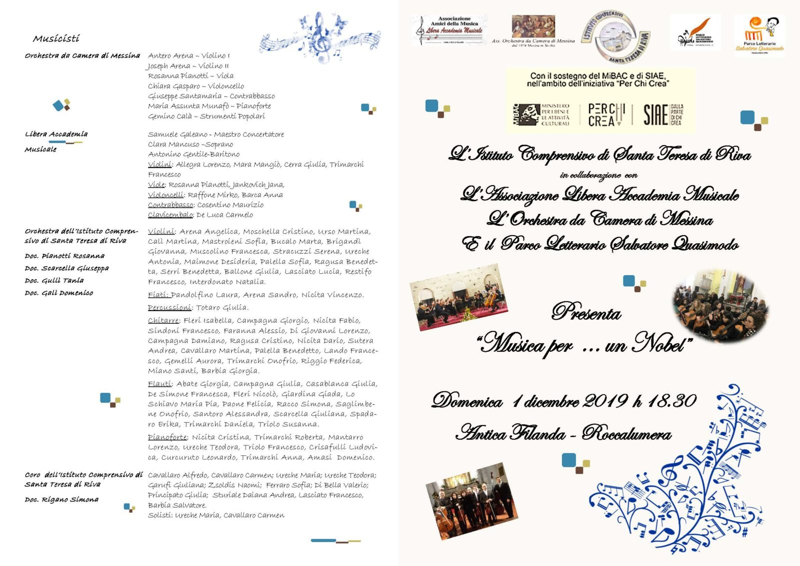 Programma di sala 1 dicembre Antica Filanda